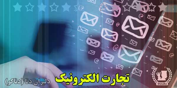 افزایش فروش خدمات دیجیتال