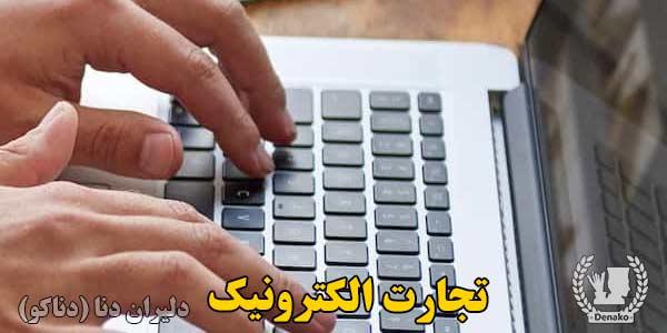 افزایش مشتری وب سایت