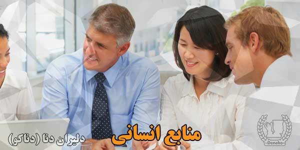 روش های افزایش قدرت زنان در محیط کار