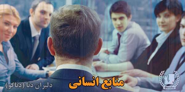 مدیریت تعارض موثر در محیط کار