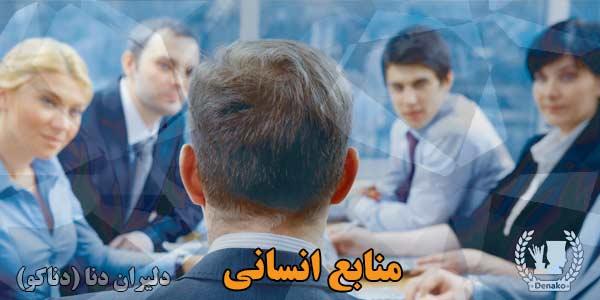 روش آماده شدن برای سخنرانی در جمع و جلسات کاری