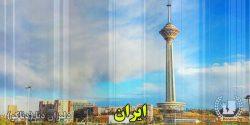 بزرگترین شرکت های ایران