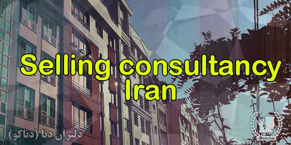 Sales consultancy and sales management in Iran